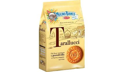 TARALLUCCI 350 g - Barilla