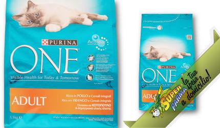 """ALIMENTO per GATTO """"One"""" Pollo e Riso 1,5 kg – Purina"""