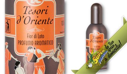"""PROFUMO AROMATICO """"Fior di Loto"""" e Karitè 100 ml – Tesori D'Oriente"""