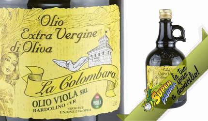 "OLIO EXTRA VERGINE D'OLIVA ""Viola"" 1 L – La Colombara"