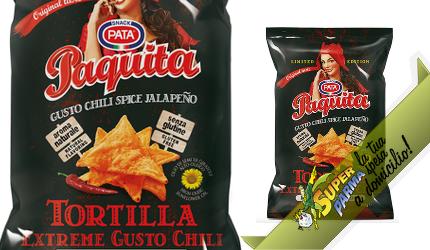 "TORTILLA ""Paquita"" EXTREME CHILI 200 g – Pata"